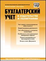БИП (обложка)